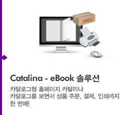 Catalina - eBook�ַ��